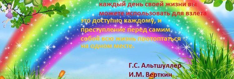 МБДОУ «Детский сад №87»